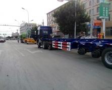 北京安泰挂车