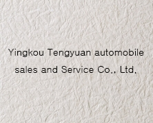 Yingkou Tengyuan automobile sales and Service Co., Ltd.
