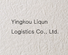 Yingkou Liqun Logistics Co., Ltd.